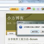 Firefox 下的onbeforeunload